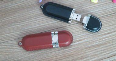 Memoria USB formato llavero, en cuero