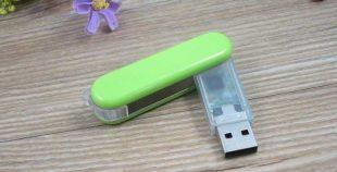 Memoria USB de PVC en formato navaja