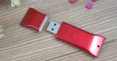 Memoria USB galleta
