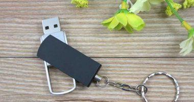 Llavero memoria USB giratoria mini