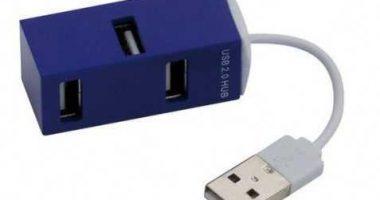 Hub concentrador puertos USB