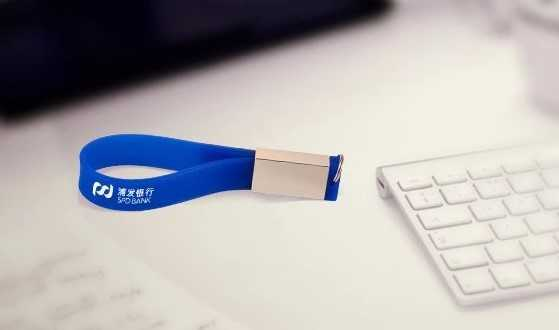 Pendrive USB llavero cinta de silicona