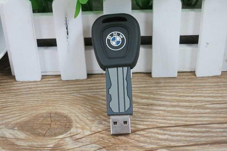 Memoria pendrive USB llave BMW