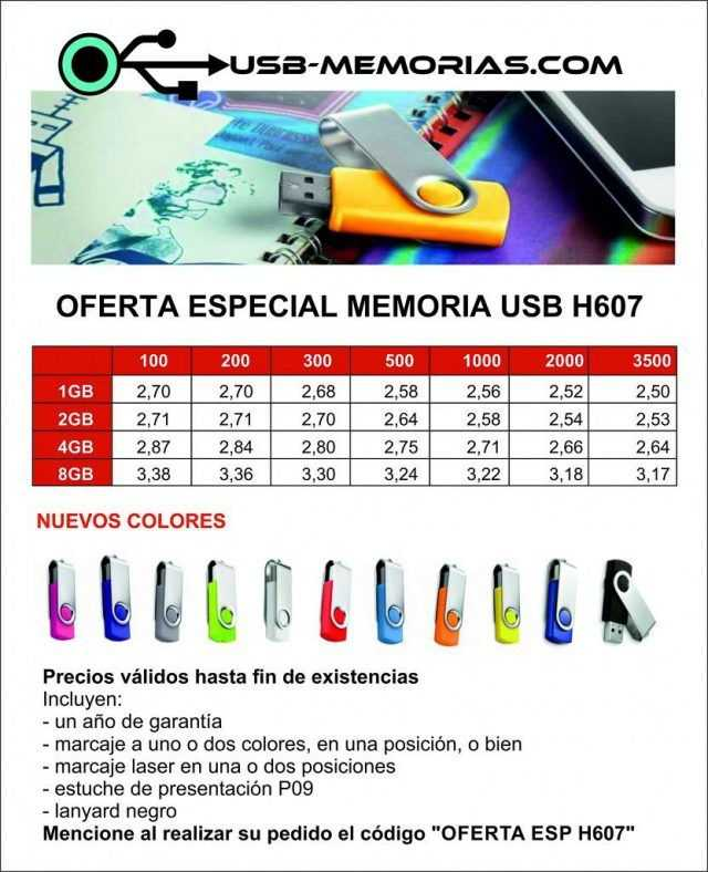 Oferta especial memoria USB H607 de usb-memorias.com
