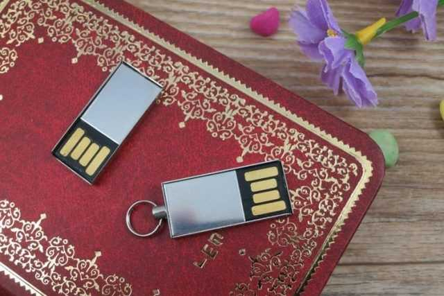 Pendrive metalico mini memoria USB