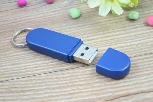 Llavero pendrive USB PVC