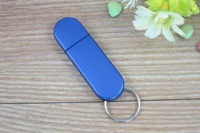 Memoria USB pendrive llavero