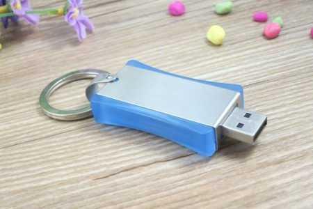 Llavero pendrive memoria USB extraible