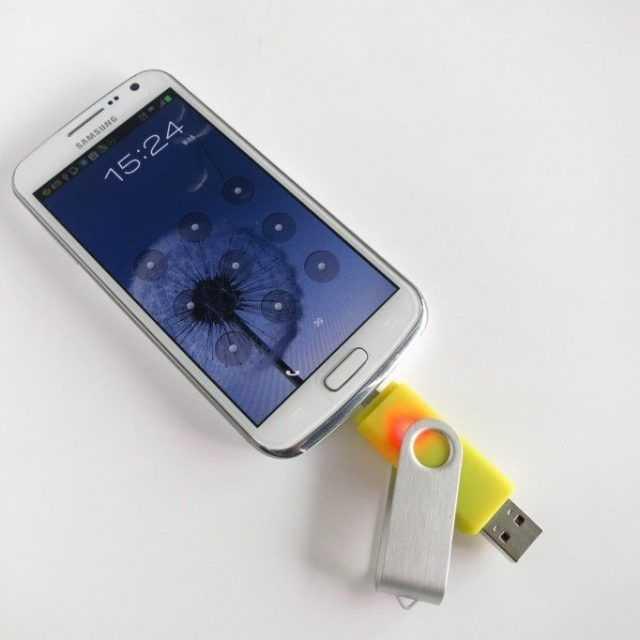 Memoria USB OTG H002