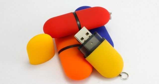 Memoria USB pendrive