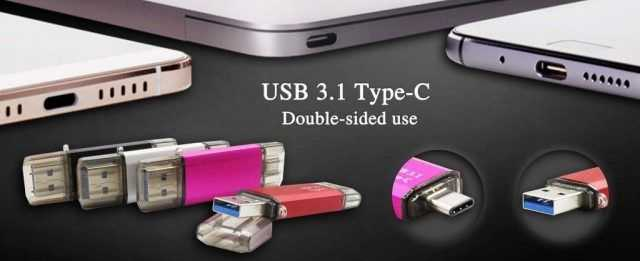 Pendrive OTG memoria USB-C