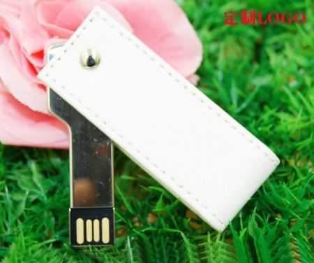 Llave USB pendrive funda polipiel