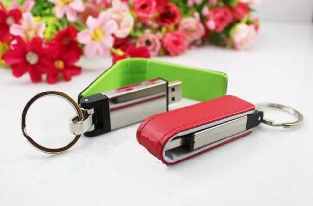 Memoria USB llavero pendrive funda cuero