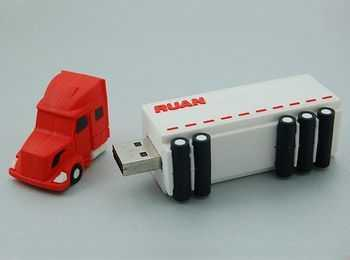 USB 3D trailer