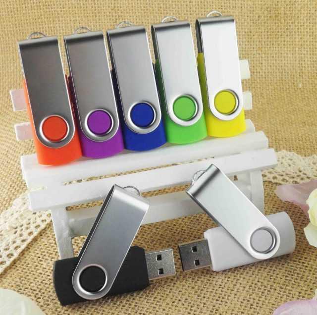 Pendrive USB más barato del mercado